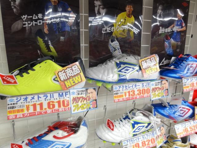 パシオン横浜のブログ: 2013年1月