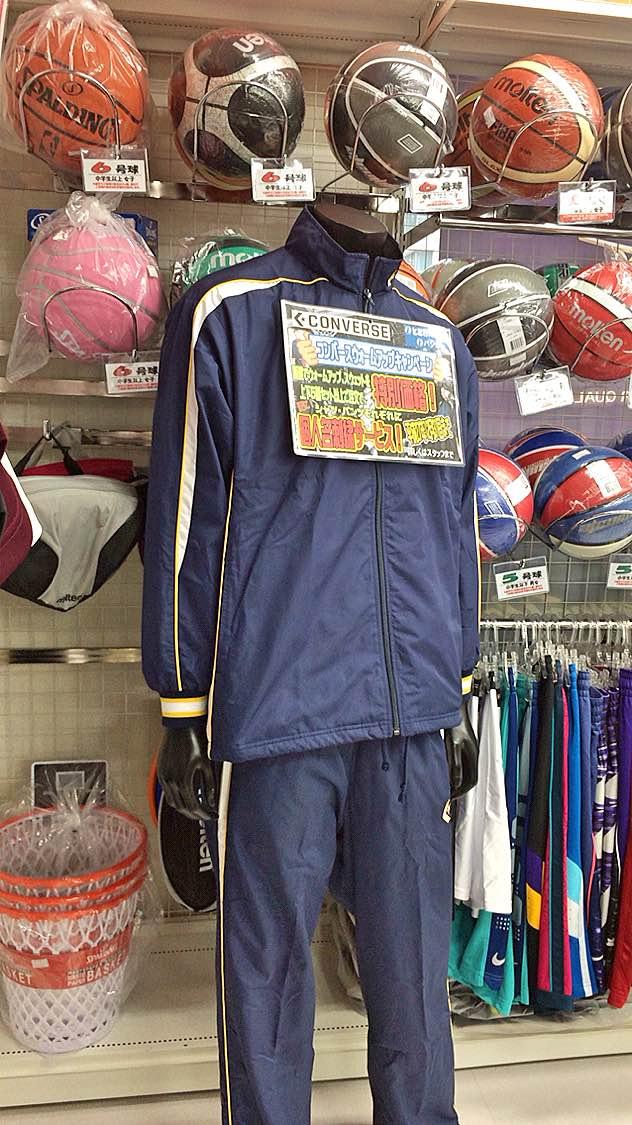 【バスケット】コンバースウォームアップキャンペーン!: パ ...