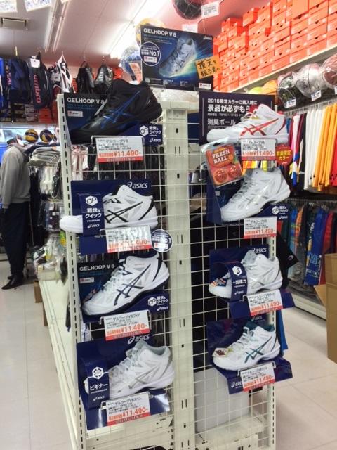 バスケットボール: パシオン横浜のブログ