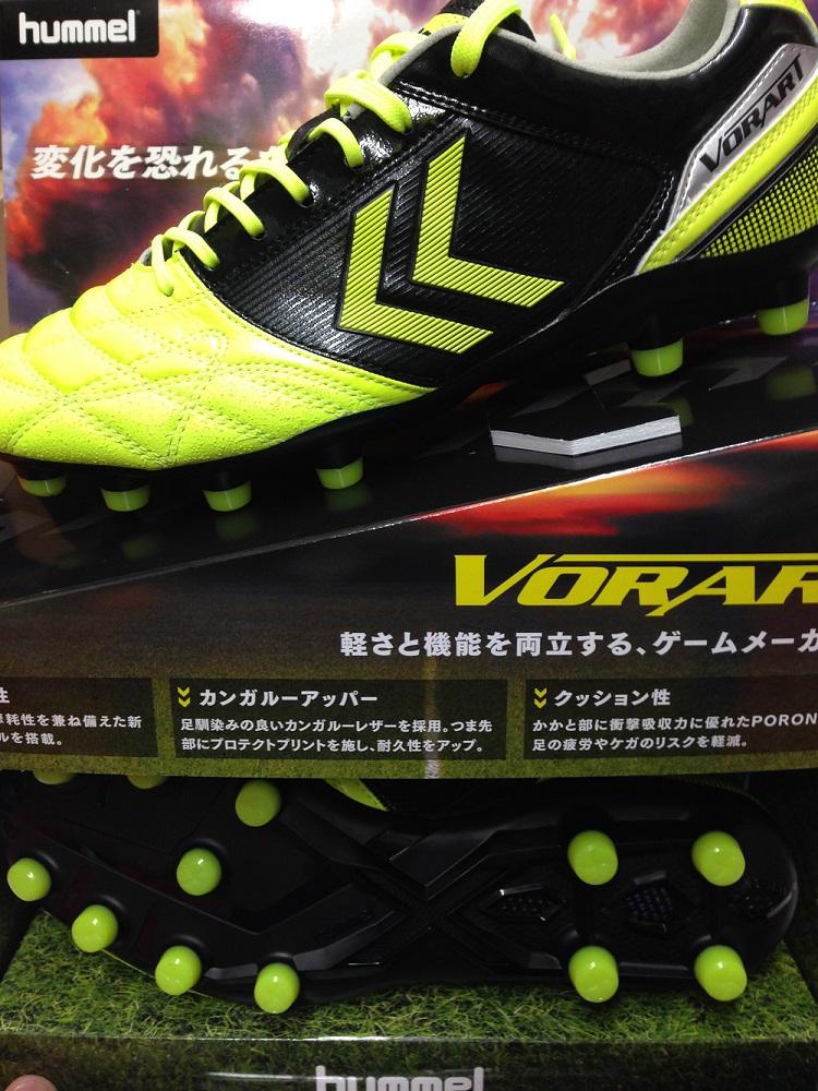 サッカー: パシオン横浜のブログ