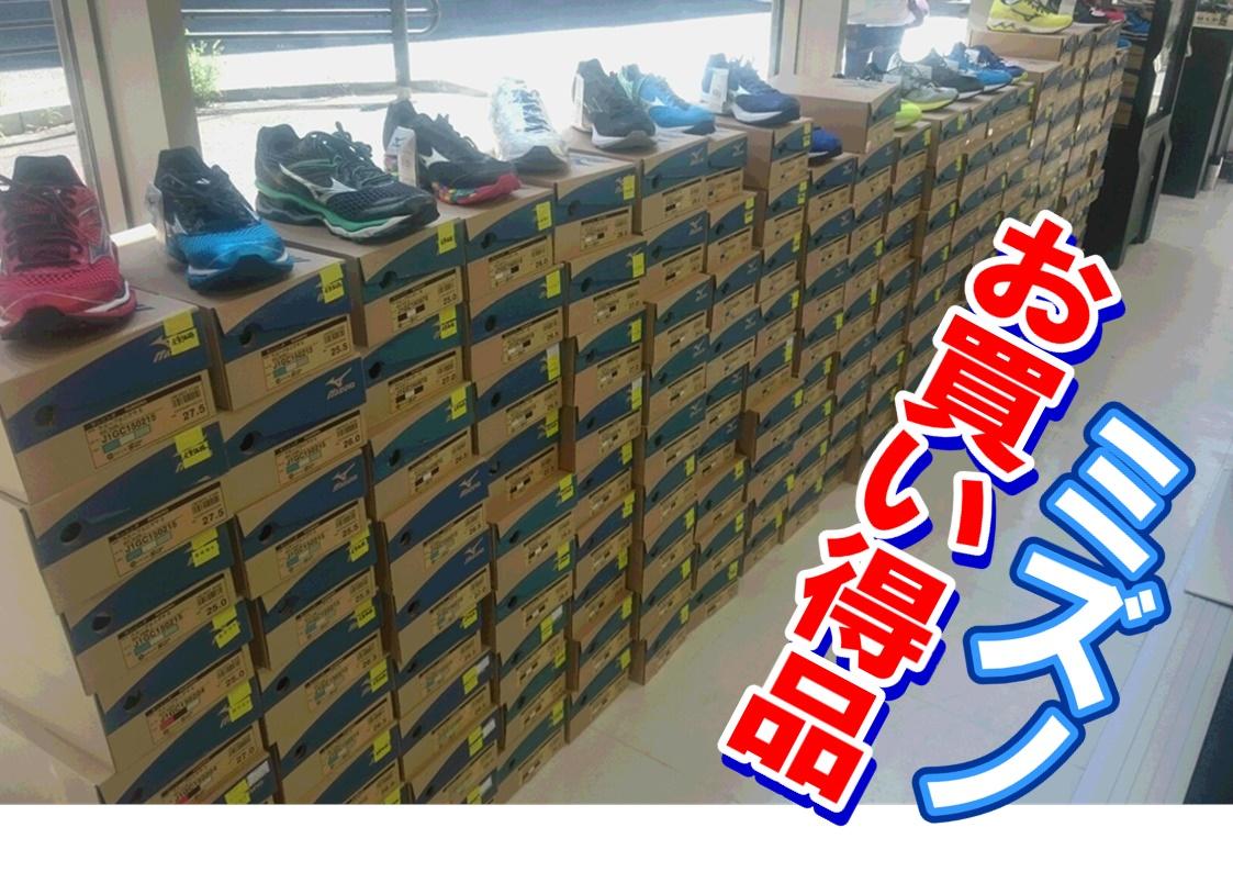 ランニング: パシオン横浜のブログ